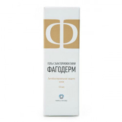 Phagoderm gel 50ml
