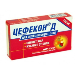 Buy Cefekon-d candles 100mg №10 for children