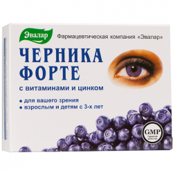 Buy Bilberry-forte tablets 0,25g №50