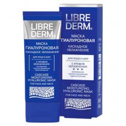Buy Librederm (libiberm) mask hyaluronic cascade moistening 75ml