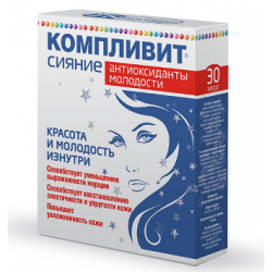 Buy Komplivit radiance antioxidants youth capsule number 30