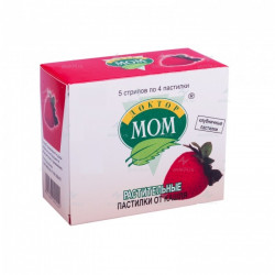 Buy Doctor mom pastilles for cough number 20 strawberry