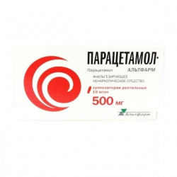 Buy Paracetamol candles 500mg №10