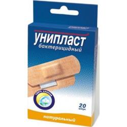 Buy Adhesive plaster uniplast bactericidal natural №20