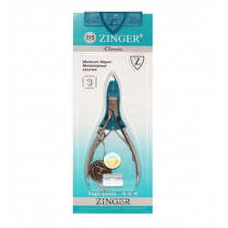 Buy Singer nail clippers wide