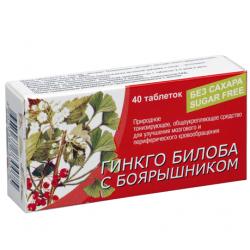 Buy Ginkgo biloba hawthorn tablets n40