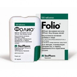 Buy Folio tablets №150