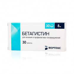 Buy Betagistin tablets 8mg №30