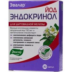 Buy Iodine endocrinol capsule number 30