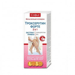 Buy Sophia Foot Gel Troxerutin Forte 75ml