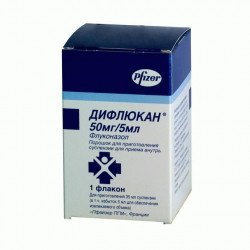 Buy Diflucan powder for suspension 50mg / 5ml 35ml bottle