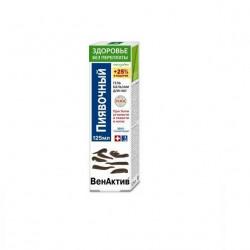 Buy Venacive leech gel - foot balm 125ml