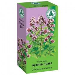 Buy Oregano grass filter pack 1.5g №20