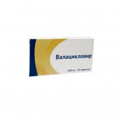 Buy Valaciclovir tablets 500mg №10