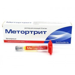 Buy Metortrite solution syringe 10mg / ml 1,5 ml №1