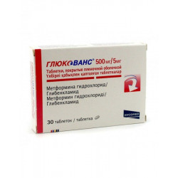 Buy Glucovans coated tablets 500mg / 5mg №30