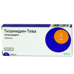 Buy Tizanidine tablets 2 mg number 30