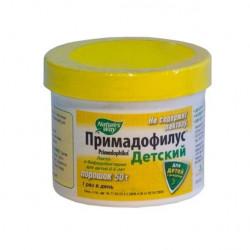 Buy Primadofilus for children powder 50g