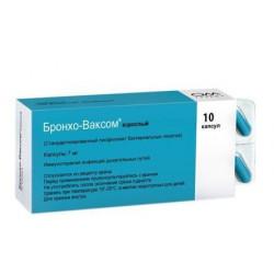 Buy Broncho-Vaks for adult capsules 7mg №10