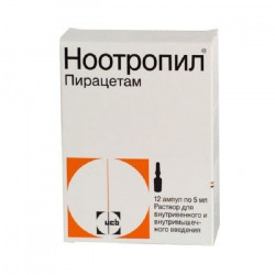 Buy Nootropil ampoules 1000mg 5ml №12