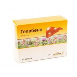 Buy Gepabene capsules number 30
