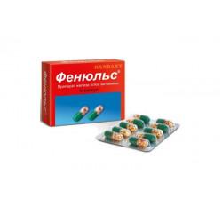 Buy Fenuls capsules number 10