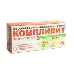 Buy Complust trimester (3rd trimester) tablets number 30