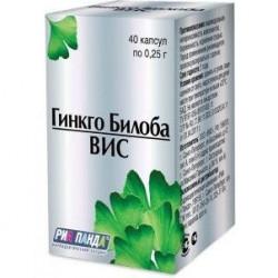 Buy Ginkgo biloba capsules number 40