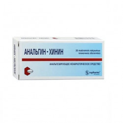 Buy Analgin-quinine coated tablets number 20