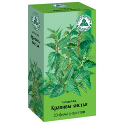 Buy Nettle leaves filter bags 1.5g №20