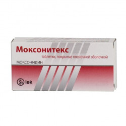Buy Moxonitex tablets 0,2mg №28