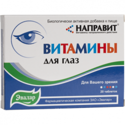 Buy Will send vitamins for the eyes of the tablet number 60