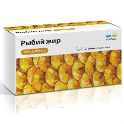 Buy Fish oil capsules No. 48