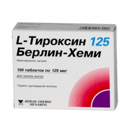 Buy L-thyroxine tablets 125mcg №100