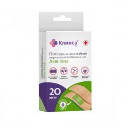 Buy Klin's plaster bactericidal moisture resistant 1,9kh7,2sm aloe vera set No. 20