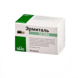 Buy Hermital capsules 10000ed n20