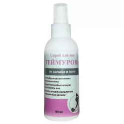 Buy Teymurova Spray for feet odor and sweat 150ml