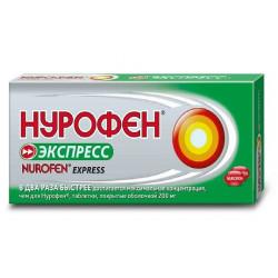 Buy Nurofen express capsules 200mg №8