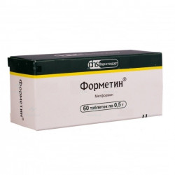 Buy Formetin long film coated tablets with prolonged release 500mg №60