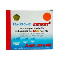 Buy IFN-EC-Lipint for internal use 250 thousand IU number 5