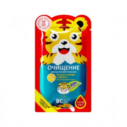 Buy Beauty care (bisy) cleansing tiger mask 25ml
