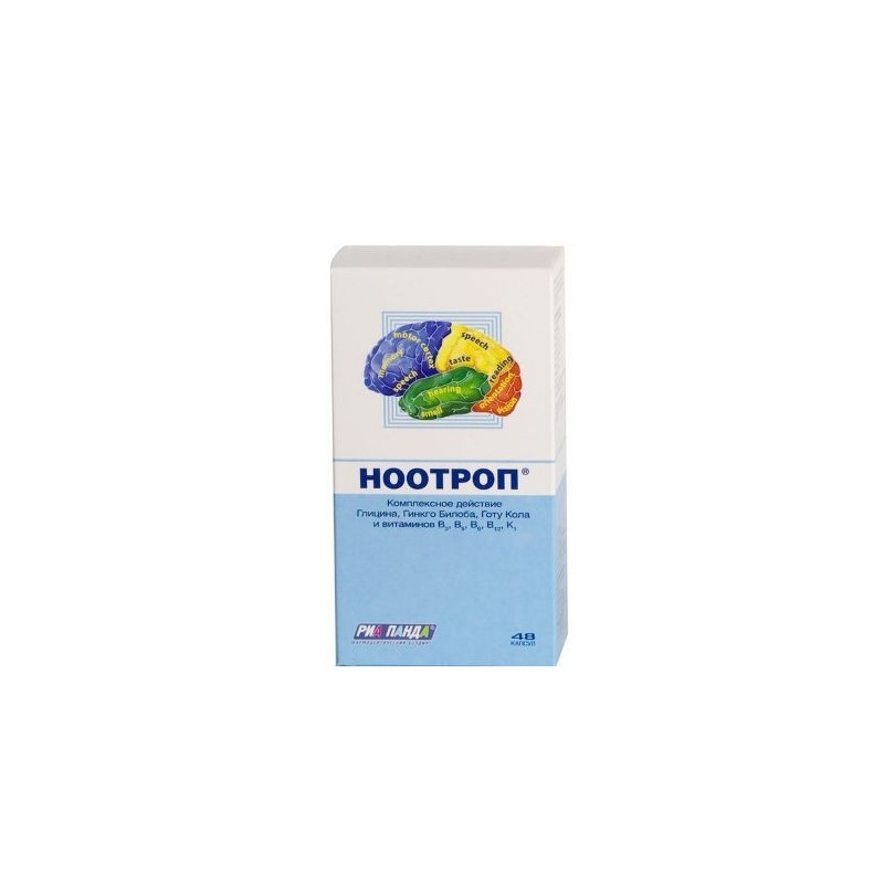 Nootropic capsules 400mg №48