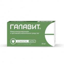 Buy Galavit tablets 25mg №10