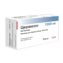 Buy Ceraxon solution sachets 0.1 / ml 10 ml n10