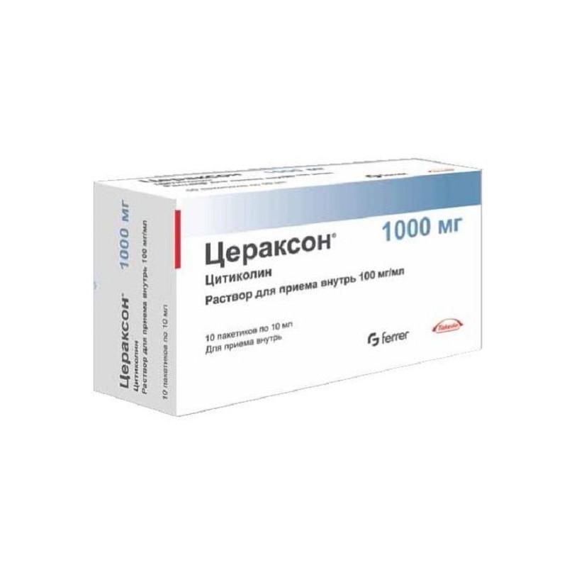 Buy Ceraxon solution sachets 0.1 / ml 10 ml n10
