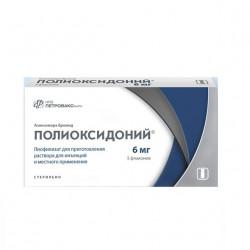 Buy Polyoxidonium lyophilic powder for injection 6mg №5
