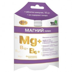 Buy Magnesium plus effervescent tablets number 10