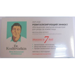 Buy Doctor Kozhevatkin emulsion for the face ampoules 2ml №7 revitalizing effect