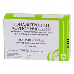 Buy Chorionic gonadotropin 1000 units vial No. 5 + solvent