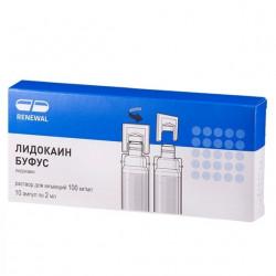 Buy Lidocaine ampoules 10% 2ml №10